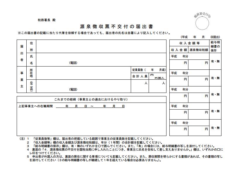 ダウンロード (1).png